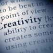 Creativity — Stock Photo #27409759