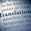 Fake Dictionary, Dictionary definition of the word Translation. — Stock Photo #27409789