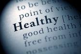 Healthy — Stock Photo