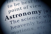 Astronomia — Fotografia Stock