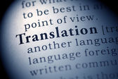 Fake Dictionary, Dictionary definition of the word Translation. — Stock Photo