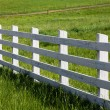 White Fence — Stock Photo #32557399