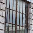 Rusty Metal Window — Stock Photo