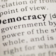 Democracy — Stock Photo #33204557