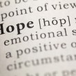 Hope — Stock Photo #33204893