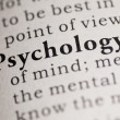 Stock Photo: Psychology