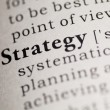 Strategy — Stock Photo #33207909