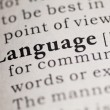Language — Stock Photo