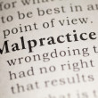 Fake Dictionary, Dictionary definition of the word Malpractice. — Stock Photo #33208569