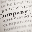 Company — Stock Photo