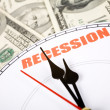 Economic Recession — Stock Photo