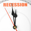 Stock Photo: Economic Recession