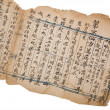 Antique chinese prescription — Foto Stock