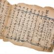 Antique chinese prescription — Stock Photo