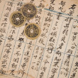 Antique chinese book page and coin — Photo