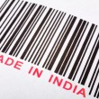 Made in India — Stock Photo