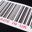 Made in UK — Stock Photo