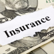 Insurance — Stock fotografie