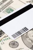 Plastic Digital Data Card — Stock Photo
