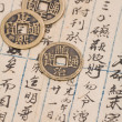 Antique chinese book page and coin — Stock Photo #35688615