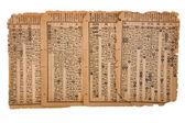 古色古香的中国书页 — 图库照片