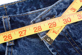 Perte de poids — Photo