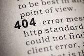 Http 404 error — Stock Photo
