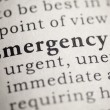 Stock Photo: Emergency