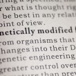 Stock Photo: Genetically modified food