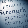 Strength — Stock Photo #38812033