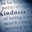 Stock Photo: Kindness