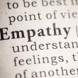 Stock Photo: Empathy