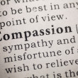 Compassion — Stock Photo #39330733