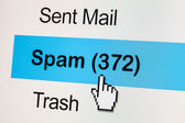 Spam email — Stock Photo