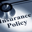 Insurance policy — Stock Photo #40374131