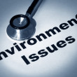 Stock Photo: Environmental issues