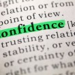Stock Photo: Confidence