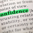Confidence — Stock Photo #40563049