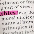 Foto de Stock  : Ethics