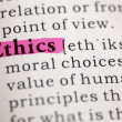 Stockfoto: Ethics
