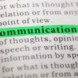 Communication — Stock Photo #40573797