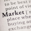 Market — Stock Photo #40576901
