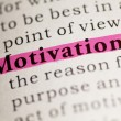 Motivation — Stock Photo #40928015