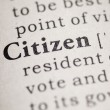 Stock Photo: Citizen