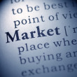 Market — Stock Photo #40929927