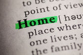 Home — Stock Photo