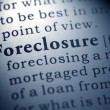 Foreclosure — Stock Photo #41581837