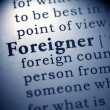 Foreigner — Stock Photo #41581905
