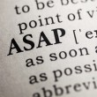 ASAP — Stock Photo #41582955