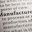 Manufacture — Stock Photo #41590815